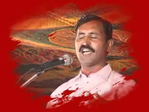 Saraiki Poetry on Terrorism