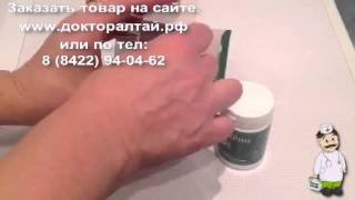 Бобровая струя, Кастокрин, 56 капсул(Приобрести товар в фито-аптеке