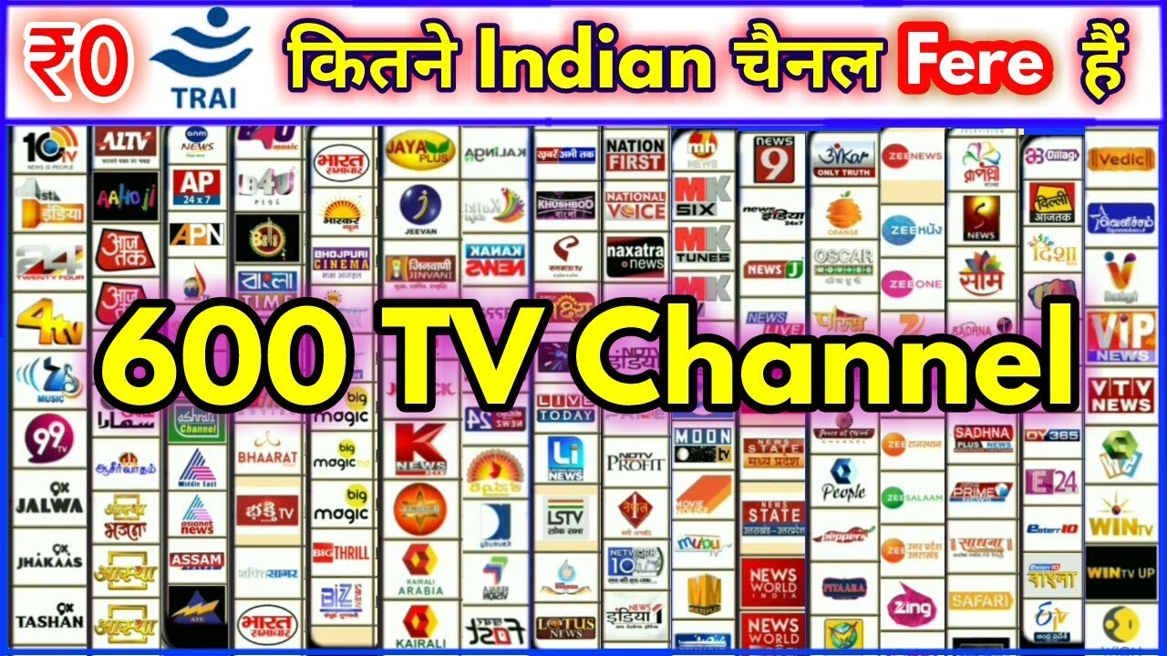 List of all Indian Free TV Channels with name & logo , TRAI_ DTH rule free  Channels