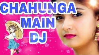 CHAHUNGA MAIN TUJHE HARDAM TU MERI ZINDAGI  || DJ REMIX  || HINDI LATEST DJ SONG