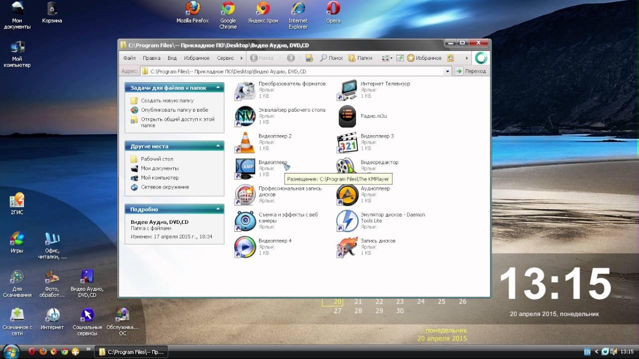 Интерфейс Windows XP и включенный набор программ