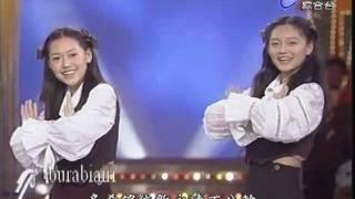 ASOS 十分鐘的戀愛 (龍兄虎弟) 跳舞版 Dacne Ver.