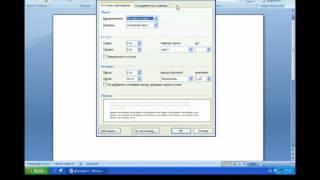 Видео урок№1 по теме: интерфейс Microsoft Word 2007