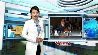 20160620 新高雄新聞 HD