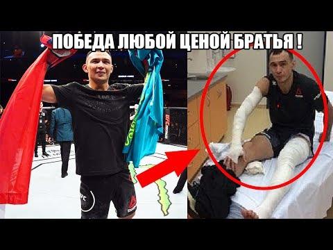 СРОЧНО! ДАМИР ИСМАГУЛОВ ПОПАЛ В БОЛЬНИЦУ ПОСЛЕ БОЯ! ОБЗОР UFC ПРАГА