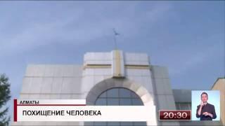 Очевидцы сняли видео похищения человека в Алматы(, 2015-10-16T16:10:25.000Z)