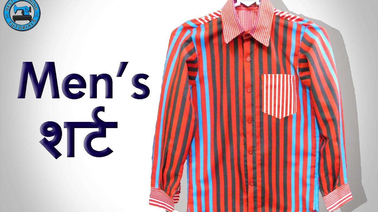 1487c6a925b9 Gents Shirt (शर्ट)