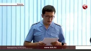 Прокурор Әблязовты 20 жылға сырттай соттауды сұрады