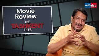 Tashkent Files | Movie Review | Naseeruddin Shah | Mithun Chakraborty | Shweta Basu