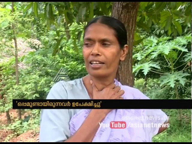 Relatives approached for the abandoned dead body at Palakkad District hospital