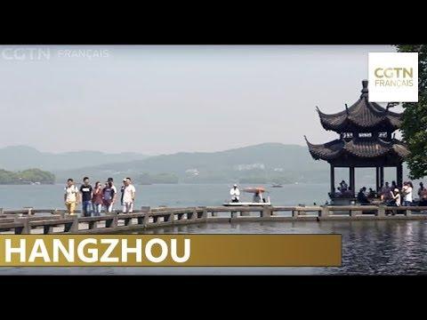 Chine - Hangzhou