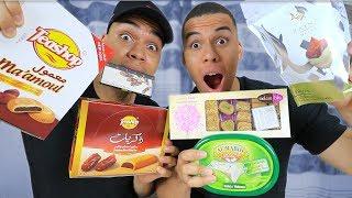 Süßigkeiten Test - ARABISCH !!! | PrankBrosTV