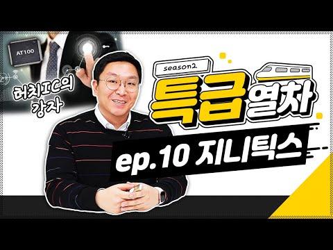 """한국미즈노 """"ST200 드라이버 샤프트 무료 교환"""""""