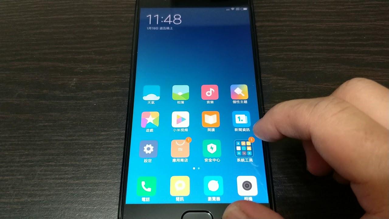 小米 Note3 開箱 + 安裝 谷歌商店 Google Play + 小米Note3 vs 小米6 mi6 - unbox compare MI 勝價比 新品 抵玩 - YouTube