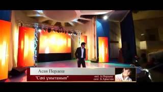 Асан Пердешов - Сені ұмытамын 2016 ХИТ!!!