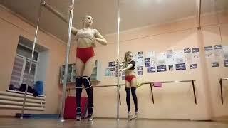 Exotic pole dance, Beauty Минусинск.
