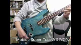 Jiraud Mobius Circuit Super Classic JB Interface:MOTU 828mk2 Mac iM...