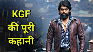 KGF Chapter 1 Story Explained In HINDI | KGF Full Movie In HINDI | KGF Movie Explained In HINDI