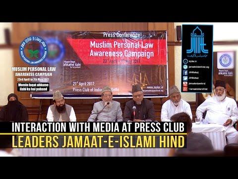 JIH || Interaction with Media at Press Club || Leaders Jamaat-e-Islami Hind