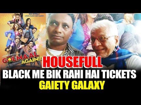 Golmaal Again Review By EXPERT Lalu Makhija   HOUSEFULL Gaiety Galaxy Theatre