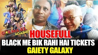 Golmaal Again Review By EXPERT Lalu Makhija | HOUSEFULL Gaiety Galaxy Theatre