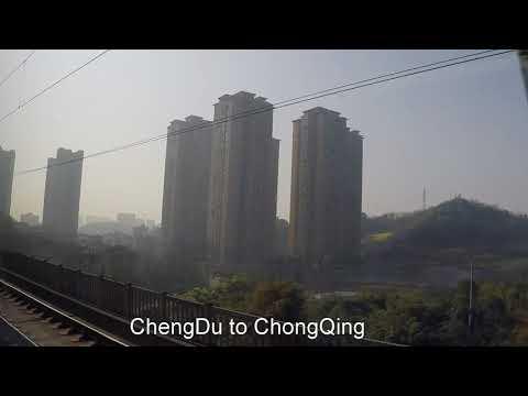 China High Speed Rail - ChengDu to ChongQing -- 成都重庆高铁 -- 20180315