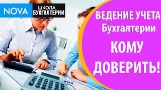 видео Варианты административной ответственности индивидуальных предпринимателей