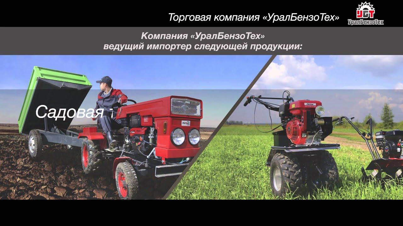 крот мк-1а-02 инструкция по ремонту видео