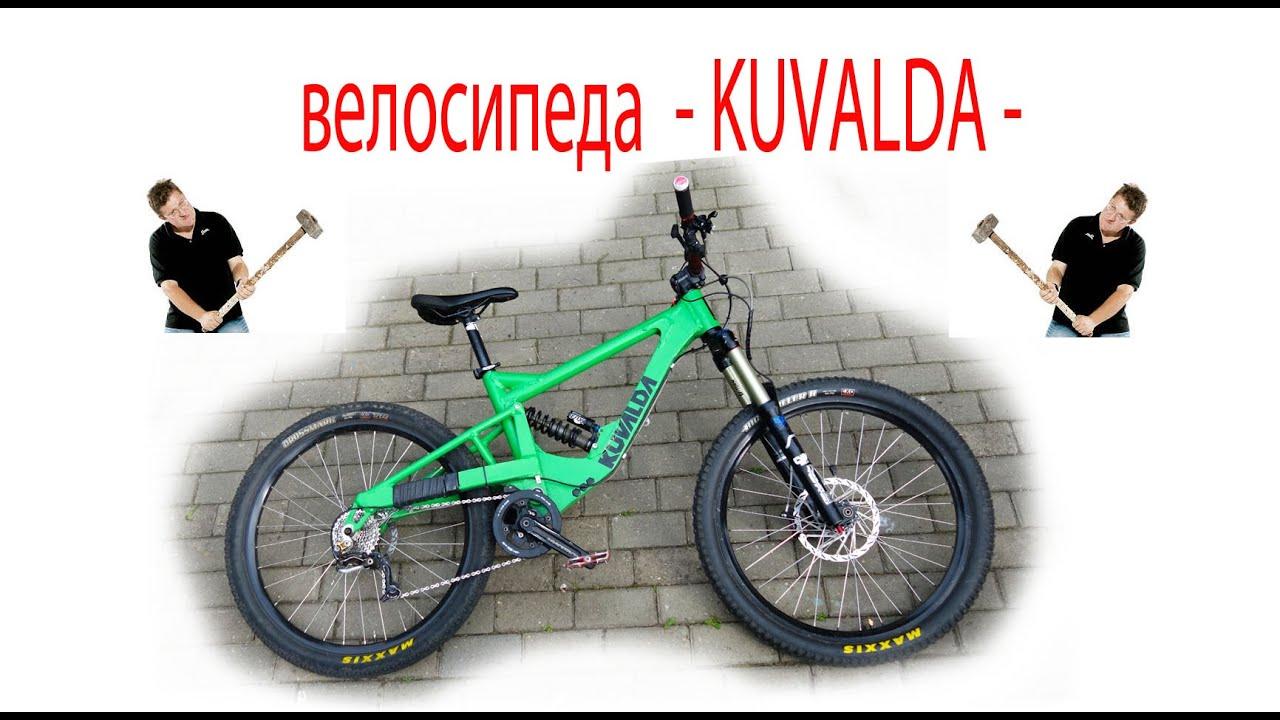 часы велосипед купить - YouTube