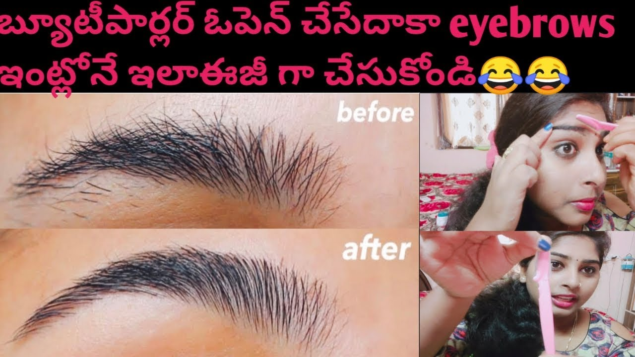 how i groom and shape my eyebrows at home/easy&painless/no ...