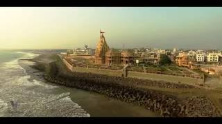 Shree Somnath Mahadev Song | Shree Somnath Trust
