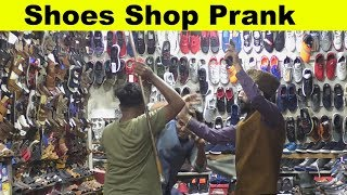 Very Funny Shoes Shop Prank | …