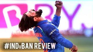 #BANvIND Review | Asia Cup 2018: #AakashVani