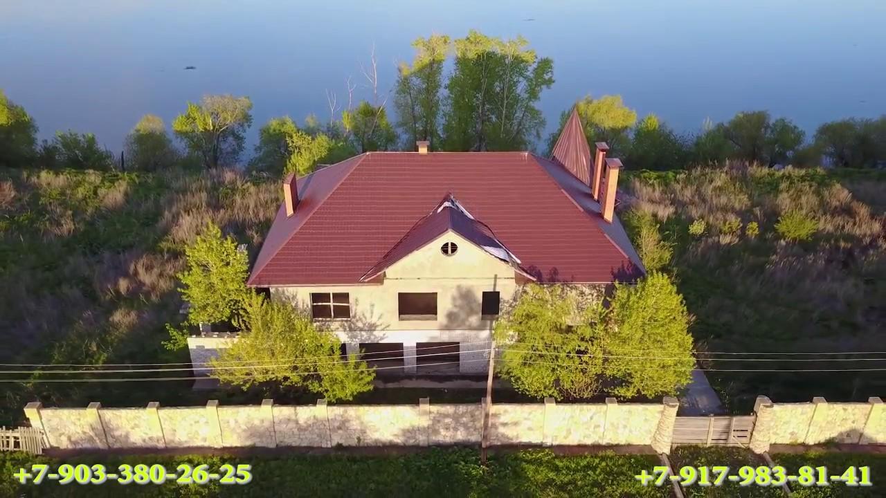 Дом на берегу Волги: Окрестности - YouTube