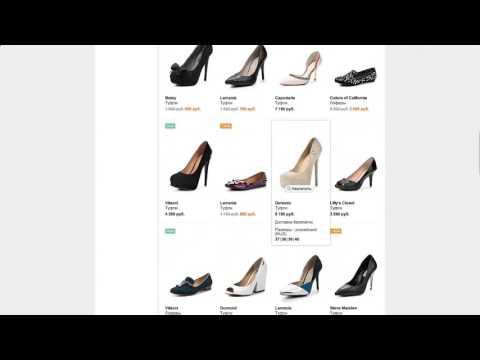 68990fa8 Интернет магазин одежды и обуви. Купить обувь, купить ИНТЕРНЕТ ...