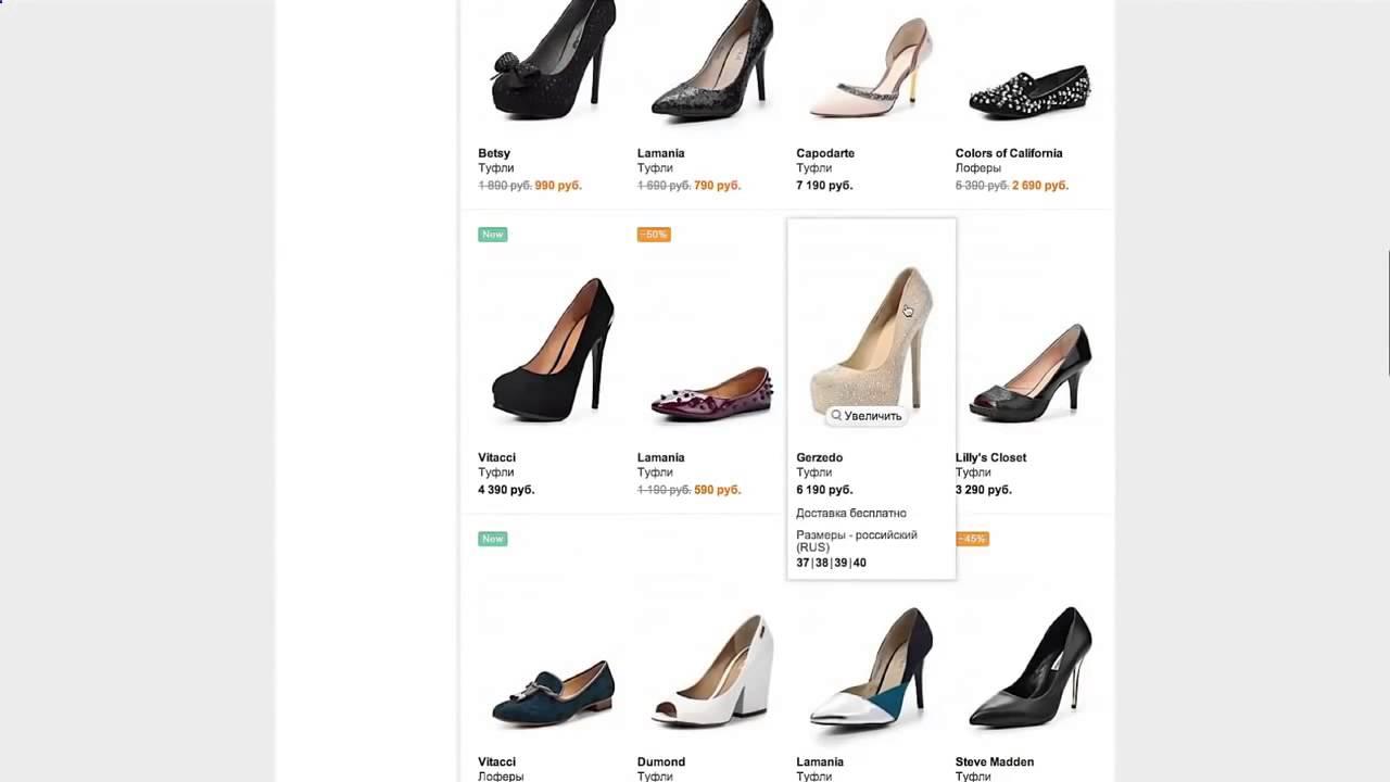 19d1bac9c http://goo.gl/f933cy - Lamoda - интернет-магазин одежды, обуви Украина