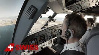 SWISS Cockpit