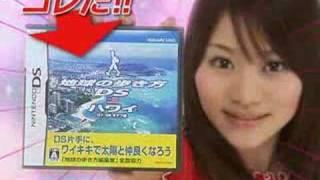 海川ひとみ DS Style 1of7 旅行篇 (approx.0804) 海川ひとみ 動画 26