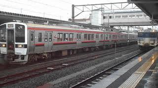 JR磐越西線3238M