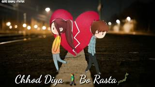💔Chod Diya Wo Rasta😔(Baazaar)😍Cute Couple Status#Arijit_Singh_Song😥 Break Up Status💔