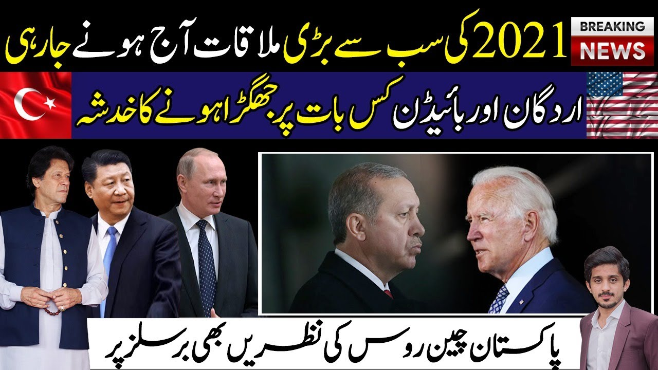 Erdogan and Biden Meet At A Tense Moment For Turkish-US ties Exclusive Detail By Makhdoom Shahab