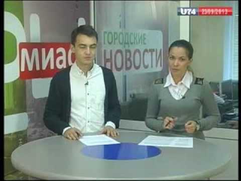АДЕКТА ПЕНСИЯ НПФ ОФИЦИАЛЬНЫЙ САЙТ 2017