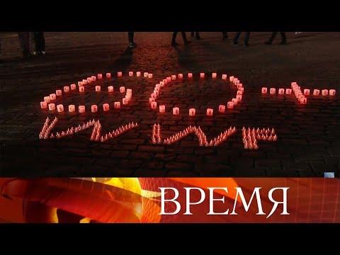 Тьма во имя света: Россия принимает участие в акции «Час Земли».