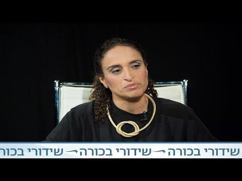 חוצה ישראל עם קובי מידן - אחינועם ניני