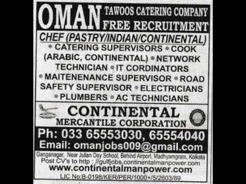 JOBS OMG ! OMAN FREE RECRUITMENT ON 29.06.2017 {FREE JOB}