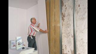 Звукоизоляция стен в квартире панелями фонстар (как сделать звукоизоляцию стен)(Интернет-магазин