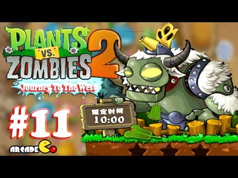 Plants Zombies 2: Journey To The West - (Bull Demon King) PVZ ...