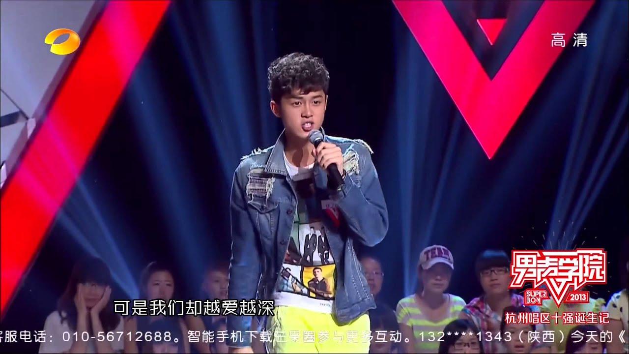 2013快乐男声全集_谢彬彬《我们的歌》-2013快乐男声-男声学院杭州唱区 - YouTube
