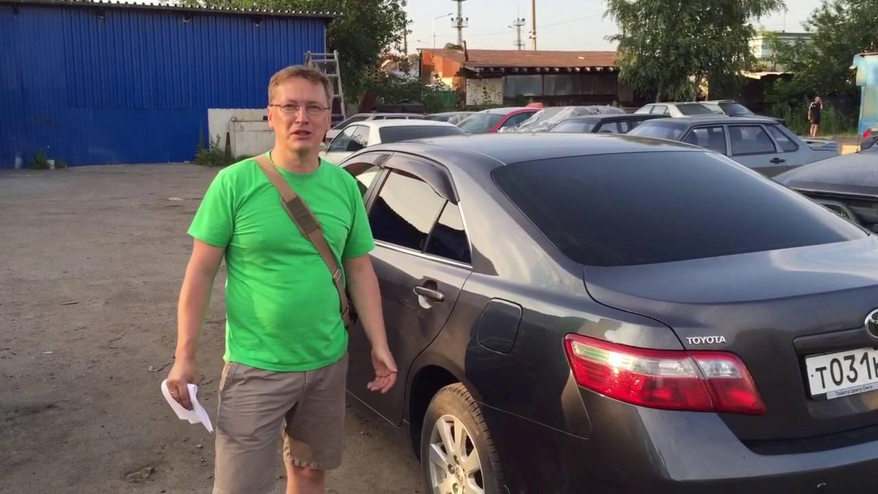Видео отзыв-Сергей тойота Камри