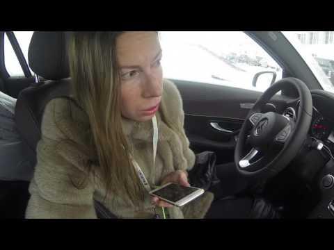 Авто - Развод. Бабка-разводилка вымогает деньги